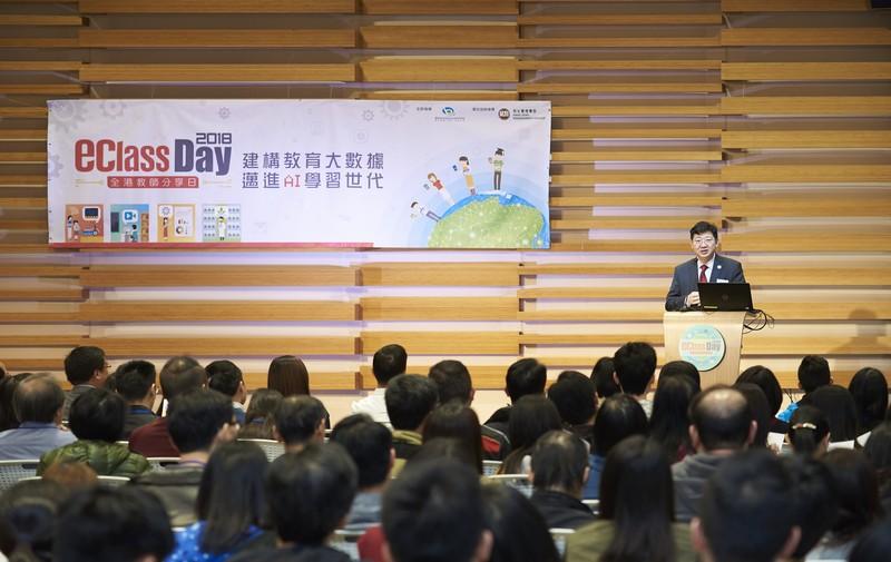 President Simon Ho gave a welcoming speech.