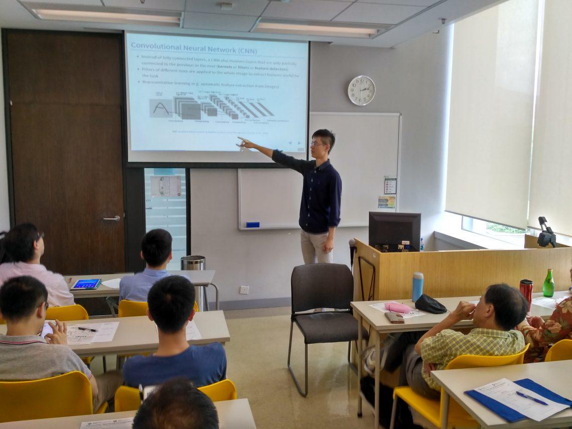 Computing Seminar