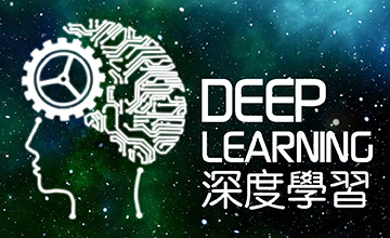 Deep Learning Centre